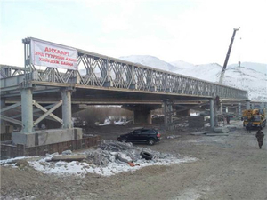 Bailey Bridge For Mongolia